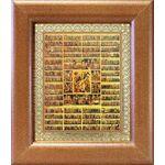 Образ всех святых, минейная, икона в широкой рамке 14,5*16,5 см - Иконы