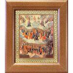 Образ всех святых, в облаках, икона в широкой рамке 14,5*16,5 см - Иконы