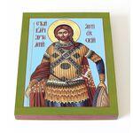 Великомученик Артемий Антиохийский, печать на доске 13*16,5 см - Иконы