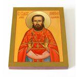Священномученик Димитрий Кедроливанский, икона на доске 13*16,5 см - Иконы
