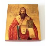 Святитель Кирилл, архиепископ Александрийский, икона на доске 13*16,5 - Иконы