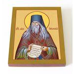 Преподобный Лев Оптинский, Наголкин, икона на доске 13*16,5 см - Иконы
