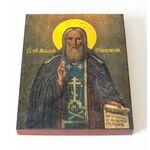 Преподобный Мефодий Пешношский, икона на доске 13*16,5 см - Иконы