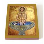 Мученик Геласий Илиопольский, икона на доске 13*16,5 см - Иконы
