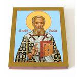 Святитель Григорий Богослов, икона на доске 13*16,5 см - Иконы