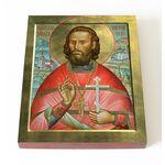 Священномученик Александр Покровский, икона на доске 13*16,5 см - Иконы
