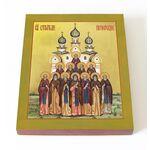 12 греков, строителей Успенской церкви Киево-Печерской Лавры,13*16,5см - Иконы