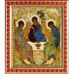 Святая Троица, Андрей Рублев, XV в, рамка с узором 21,5*25 см - Иконы