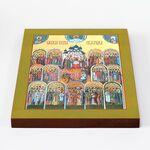 Образ всех святых, печать на доске 20*25 см - Иконы
