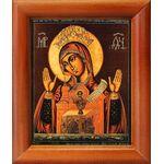 Никейская икона Божией Матери, деревянная рамка 8*9,5 см - Иконы