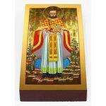 Священномученик Димитрий Неровецкий, Апанский, икона на доске 7*13 см - Иконы