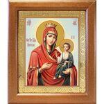 Иверская икона Божией Матери, широкая рамка 19*22,5 см - Иконы