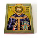 Святитель Ансгарий Гамбургский, икона на доске 8*10 см - Иконы