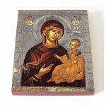 Икона Божией Матери Душеспасительница, Психосострия, доска 8*10 см - Иконы