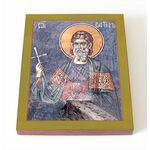 Мученик Сатир Карфагенский, Сатур, икона на доске 8*10 см - Иконы