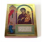 """Икона Божией Матери """"Нечаянная Радость"""", печать на доске 8*10 см - Иконы"""