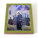 Икона Божией Матери Светописанная, печать на доске 8*10 см - Иконы
