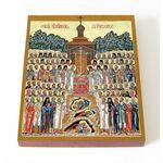 Собор новомучеников в Бутове пострадавших, икона на доске 8*10 см - Иконы