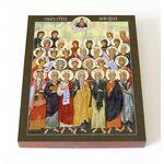 Собор святых Праотцев, икона на доске 8*10 см - Иконы
