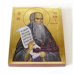 Преподобный Трифон Печенгский, Кольский, икона на доске 8*10 см - Иконы