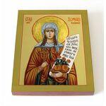 Мученица Дорофея Кесарийская, дева, икона на доске 8*10 см - Иконы