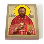 Священномученик Димитрий Казанский, икона на доске 8*10 см - Иконы