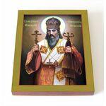 Священномученик Макарий, митрополит Киевский, икона на доске 8*10 см - Иконы