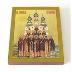 12 греков, строителей Успенской церкви Киево-Печерской Лавры, 8*10 см - Иконы