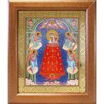 """Икона Божией Матери """"Прибавление ума"""", широкая рамка 19*22,5 см - Иконы"""