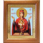 """Икона Божией Матери """"Неупиваемая Чаша"""", широкая рамка 19*22,5 см - Иконы"""