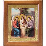 Святая Троица, икона в широкой рамке 19*22,5 см - Иконы