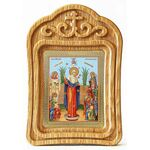 """Икона Божией Матери """"Всех скорбящих Радость"""" с грошиками, резная рамка - Иконы"""