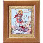 Великомученик Георгий Победоносец, икона в широкой рамке 14,5*16,5 см - Иконы