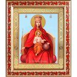 """Икона Божией Матери """"Державная"""", рамка с узором 19*22,5 см - Иконы"""