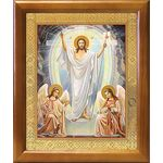 Воскресение Христово, икона в деревянной рамке 17,5*20,5 см - Иконы