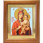 """Икона Божией Матери """"Скоропослушница"""", в широкой рамке 19*22,5 см - Иконы"""