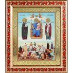 """Икона Божией Матери """"Экономисса"""", рамка с узором 19*22,5 см - Иконы"""