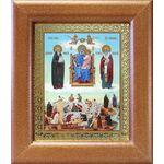 """Икона Божией Матери """"Экономисса"""", широкая рамка 14,5*16,5 см - Иконы"""
