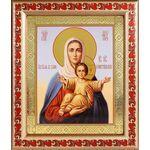 """Икона Божией Матери """"Аз есмь с вами и никтоже на вы"""", рамка 19*22,5 см - Иконы"""