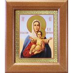 """Икона Божией Матери """"Аз есмь с вами и никтоже на вы"""", рамка 14,5*16,5 - Иконы"""