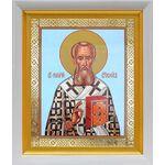 Святитель Григорий Богослов, икона в белом киоте 19*22 см - Иконы