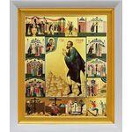Праведный Прокопий Устюжский, икона в белом киоте 19*22 см - Иконы