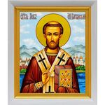 Преподобный Лев, епископ Катанский, икона в белом киоте 19*22 см - Иконы