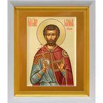 Мученик Максим Римский, епарх, икона в белом киоте 19*22 см - Иконы