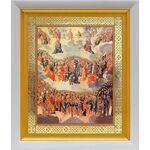 Образ всех святых, в облаках, икона в белом киоте 19*22 см - Иконы