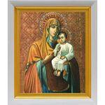 Казанская Песчанская икона Божией Матери, белый киот 19*22 см - Иконы