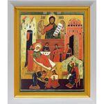 Рождество Иоанна Предтечи, икона в белом киоте 19*22 см - Иконы