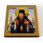 Святитель Питирим Тамбовский, икона на доске 14,5*16,5 см - Иконы