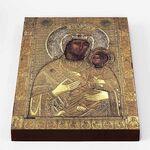 """Икона Божией Матери """"Ктиторская"""", печать на доске 18*26 см - Иконы"""