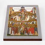 Святые отцы Поместного собора 1917-1918 года, икона на доске 30*40 см - Иконы